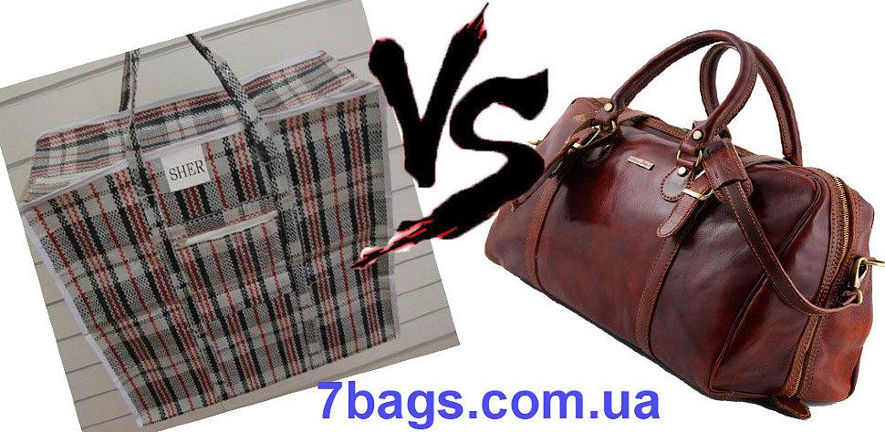 Почему стоит купить кожаную сумку? 7 простых фактов