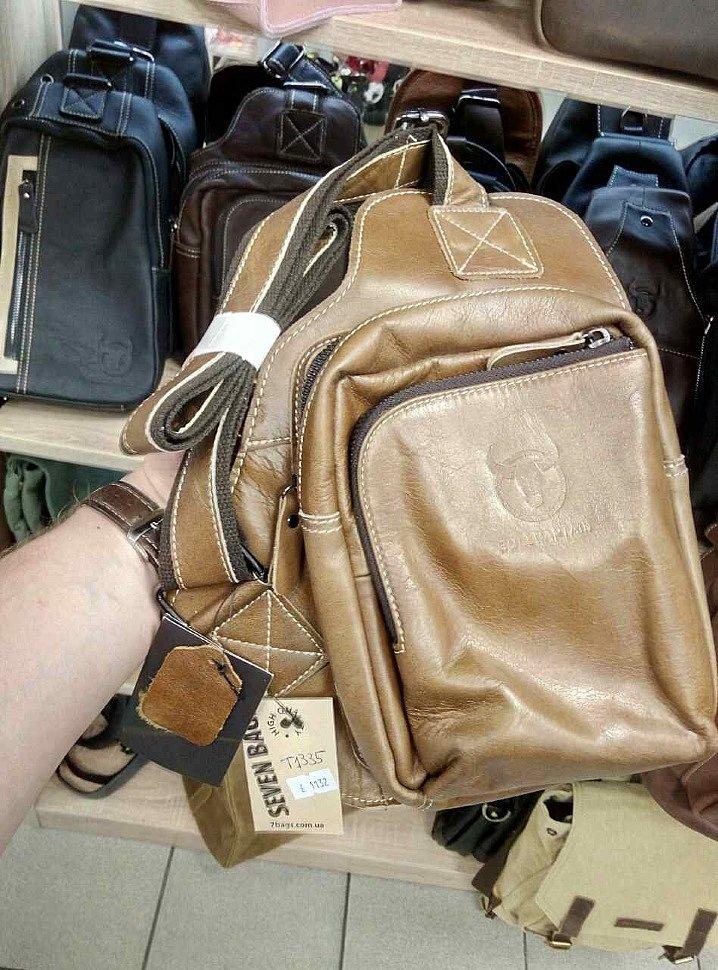 Рюкзак на одно плечо 1345