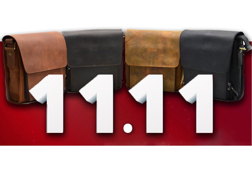 11.11 шоппинг дей скидки на сумки в Киеве